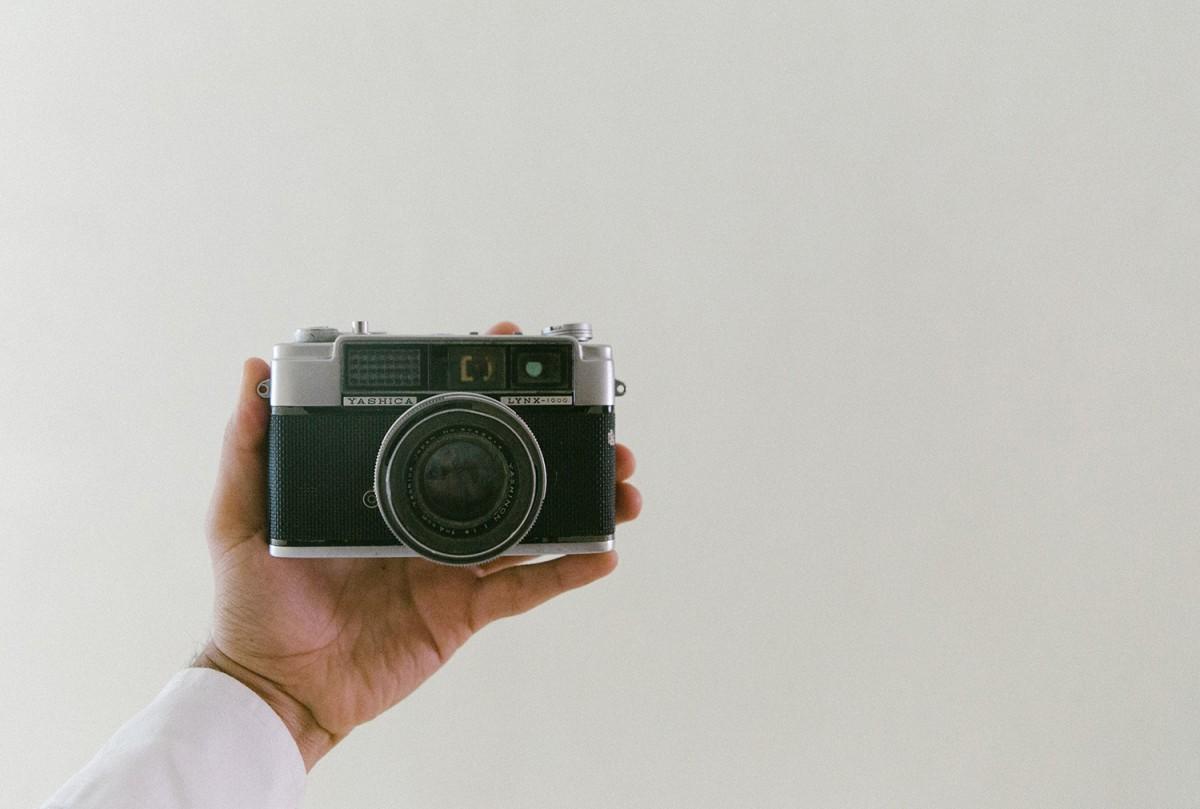 Primer Certamen Internacional Cosnáutico de Fotografía